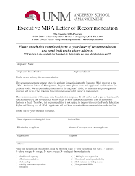 brilliant ideas of letter of recommendation sample for mba program