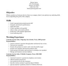Entry Level Resume Template Customer Service Resume Sample Download Entry Level Customer