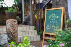 chambre 駻aire 温馨大居室 涠洲海岛上的秘蜜花园 maisons à louer à beihai guangxi