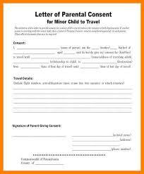 4 parent travel consent form appeal leter