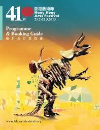 bureau enfant ik饌 2013 hkaf programme and booking guide by hong kong arts festival