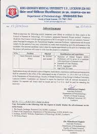 resume sles for engineering students fresherslive 2017 calendar kgmu jobs 2018 01 junior research assistant vacancy for bds salary