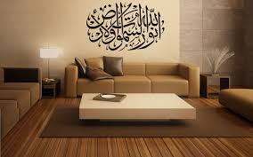 living room simple and low cost decoration home decor tips arabic