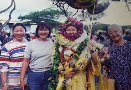 graduation leis the tradition of hawaiian leis