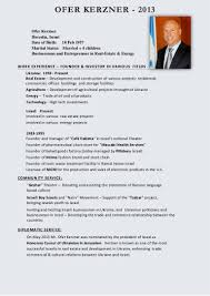 Sample Resume Objectives Factory Worker by Ofer Kerzner The Honorary Consul Oh Ukraine In Israel Cv