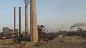 zeel pak cement factory youtube