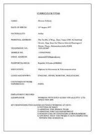 standard cv sample bangladesh pdf resume pdf download