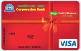bank gift cards corporation bank visa gift card review capitalvidya