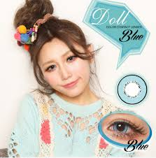 cosmetic colored contact lenses harajuku storm halloween blue