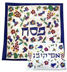 matzah cover and afikomen bag set silk passover matzah cover afikomen bag set