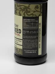 amazon black friday one per customer amazon com pure black seed oil 16 oz 100 pure and cold