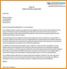 coworker recommendation letter sample sample of character