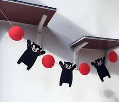 black bear decor online black bear decor for sale