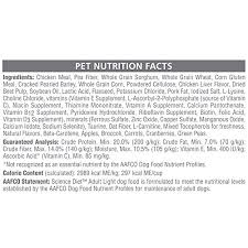hill s science diet light dry dog food science diet light dry dog food 17 5 pound bag