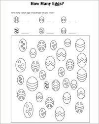 how many eggs free math worksheet for kids pre k pinterest