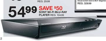 target black friday limited quanties blu ray player buying guide and top deals for black friday 2013