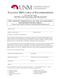 Mba Admission Essay Examples Mba Cover Letter Sample Resume Cv Cover Letter