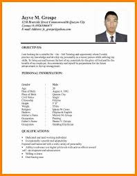 Sample Resume Personal Information by Sample Resume For Ojt Students Best Resume Collection