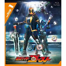 mask rider ghost kamen rider ghost blu ray collection vol 1