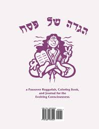 santa haggadah the santa haggadah leader s edition regular g r