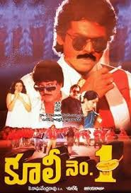 biography of movie coolie coolie no 1 1991 film wikipedia