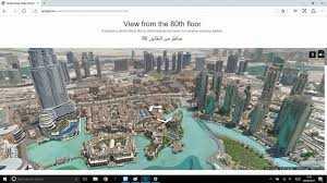 Map Google Com How To Do More With Online Maps Apps Pc U0026 Tech Authority
