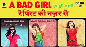Bad Girl Meme - you re a bad girl if you fight rapists or go out with boys new