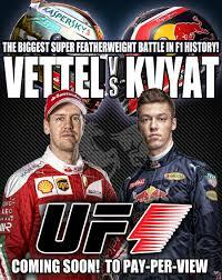 Sebastian Vettel Meme - so the inevitable fistfight between kvyat and vettel is happening
