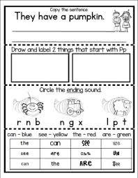 thanksgiving morning work for kindergarten editable by kroger s