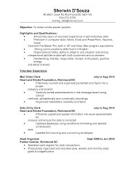 Resume Sample Data Entry by Tree Worker Sample Resume Template