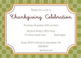 thanksgiving birthday invitations printable card thanksgiving