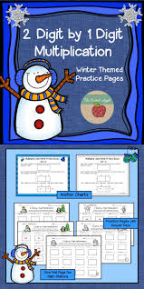 2 digit by 1 digit multiplication using partial products winter