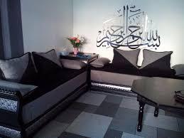 Idee Deco Salon Marocain by Deco Salon Noir Gris Jaune Indogate Com Idees De Salle Sejour
