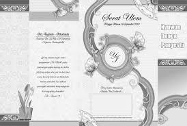 template undangan format cdr undangan baru 021 solusi cetak undangan souvenir termurah disolo