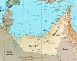 Arabian Peninsula Map United Arab Emirates Map Flag Capital Abu Dhabi