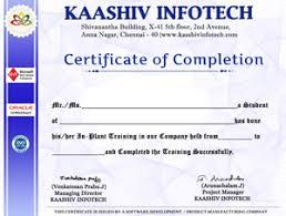 inplant training in chennai internship in chennai