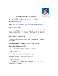 Dentist Resume Sample India by Indian Dentist Resume Format Resume Format