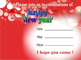new year invitation card new year invitation card 2018 merry christmas happy new year