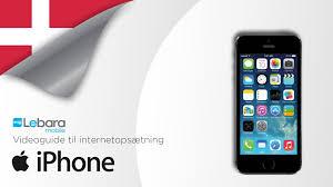 sådan installeres mobilt internet mms opsætning til iphone