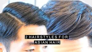 asian male side comb hair 2 hairstyles for asian hair high volume quiff comb over side