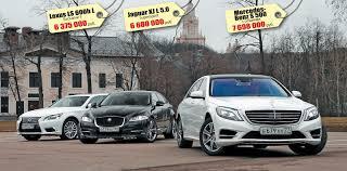 lexus ls600hl vs mercedes s600 lexus ls 600h l jaguar xj l 5 0 и mercedes benz s 500