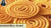 rice chakli recipe ifn ifn rice chakli recipe चकल र स प how to chakli