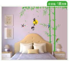 3d wall sticker super shark children room wall sicker children chinese elegant bamboo wall sticker sent a calligraphy and painting