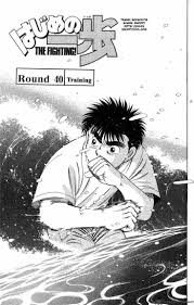 hajime no ippo hajime no ippo 40 read hajime no ippo 40 online page 1