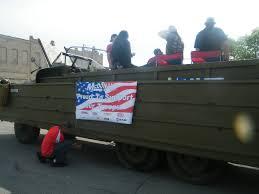 amphibious vehicle duck home
