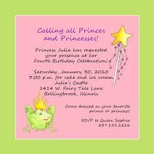 childrens birthday invitation wording invitation ideas