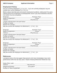 sample job applications old navy job application form sample job