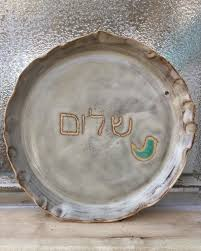 shabbat plate 28 best hebrew must haves images on honey torah and