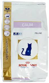 amazon com royal canin feline calm dry 8 8 lb pet supplies