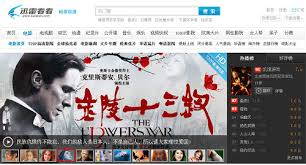 top 7 websites to watch chinese movies online for free